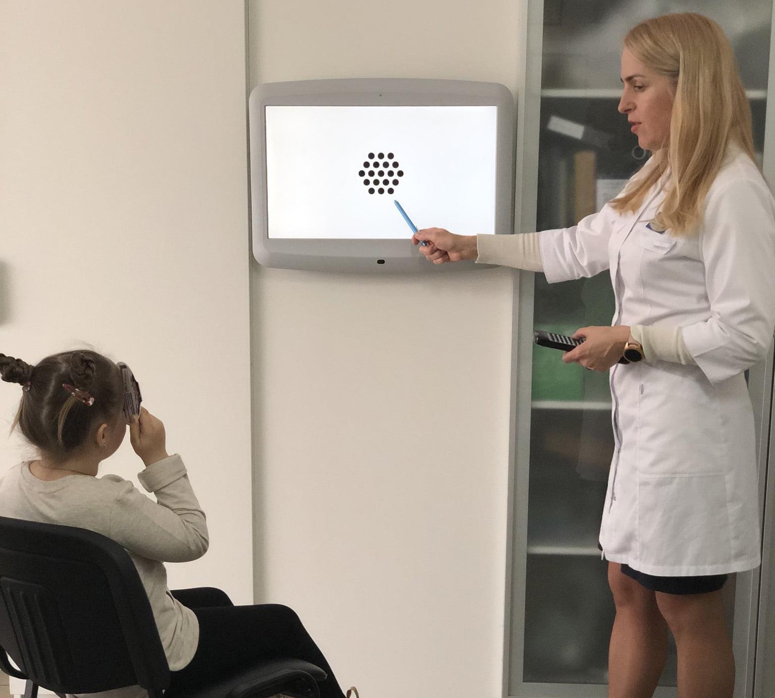 Экранный LCD проектор знаков